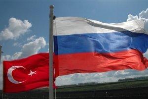 Решение проблем между Россией и Турцией